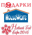 houseware-expo