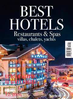 Best Hotels 12/2016