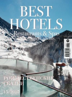 Best Hotels, #15 2017
